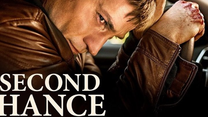 Второй шанс / En chance til (2014)