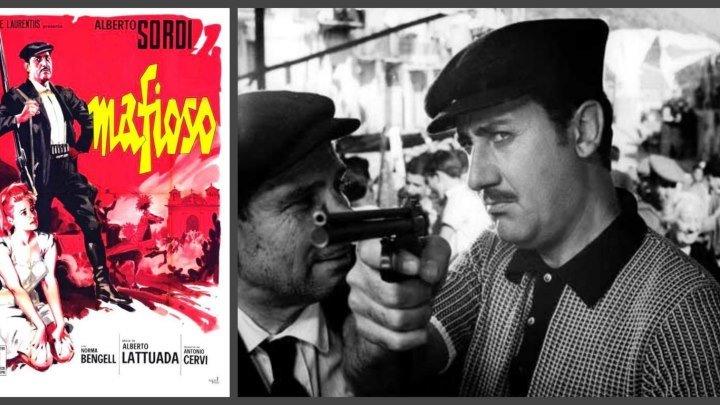 Мафиозо / Mafioso (Италия 1962) Драма, Криминальная комедия