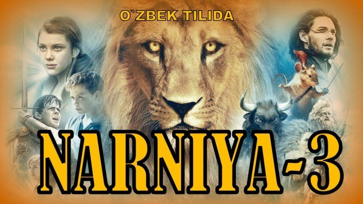 NARNIYA 3 (Tarjima, Uzbek tilida) HD