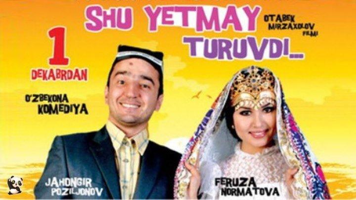 Shu yetmay turuvdi (o'zbek film) Шу етмай турувди (узбекфильм)🎬