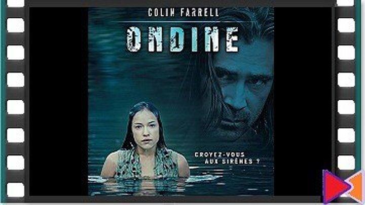Ундина [Ondine] (2009)