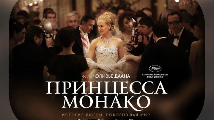 Grace of Monaco.2014.720p.