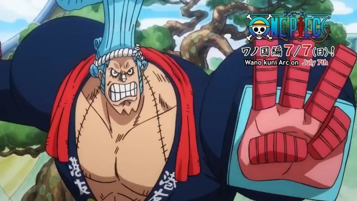 One Piece - Арка Страна Вано (Трейлер 2)