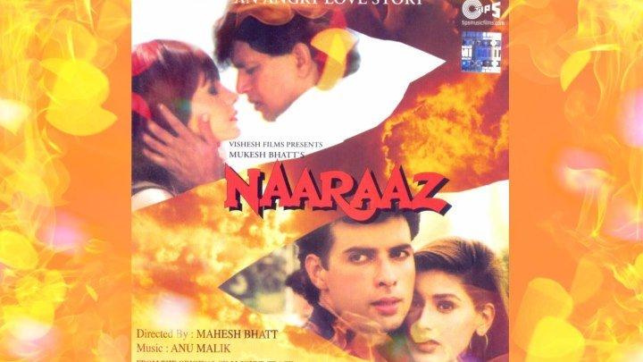 Обида (1994) Naaraaz