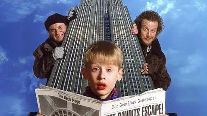 Один дома 2: Затерянный в Нью-Йорке (1992) Комедия, Приключения, Семейный, Криминал. Страна: США.