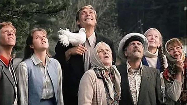 Любовь и голуби(1986)Комедия, Мелодрама. Страна: СССР.
