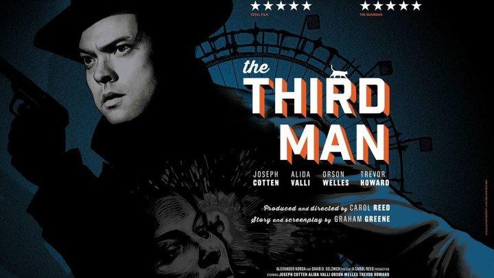 Третий человек / The Third Man (1949)