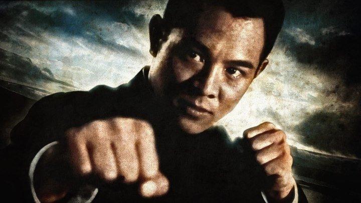Кулак Легенды / Fist of Legend (1994)