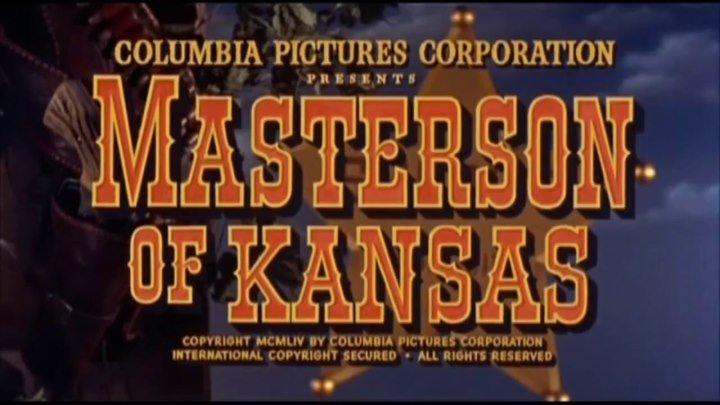 """ Мастерсон из Канзаса "" ( классика вестерна . 1954 )"