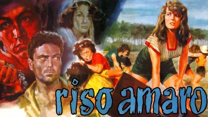 Горький рис (Италия 1949) Драма