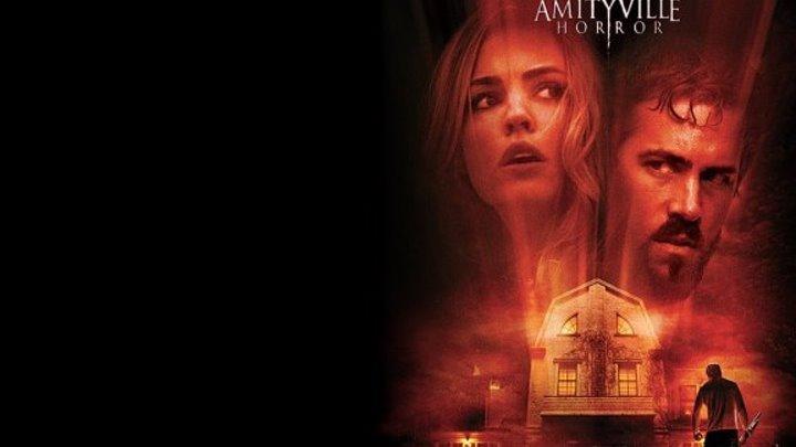 Ужас Амитивилля / The Amityville Horror (2005)
