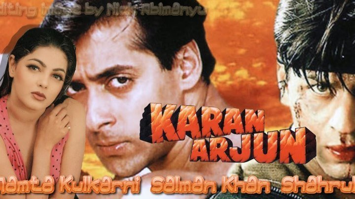 Каран и Арджун 1995 смотреть онлайн бесплатно в хорошем качестве.