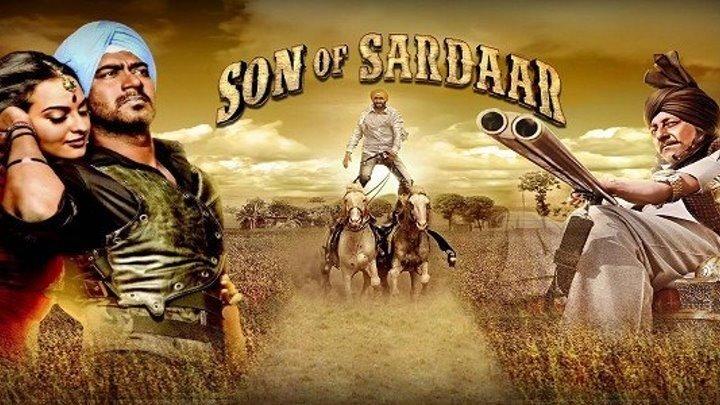 Сын Сардара 2012 смотреть онлайн бесплатно в хорошем качестве .