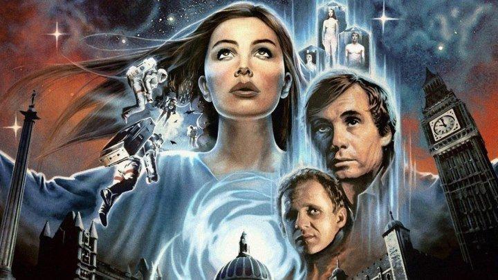 Жизненная сила (1985)