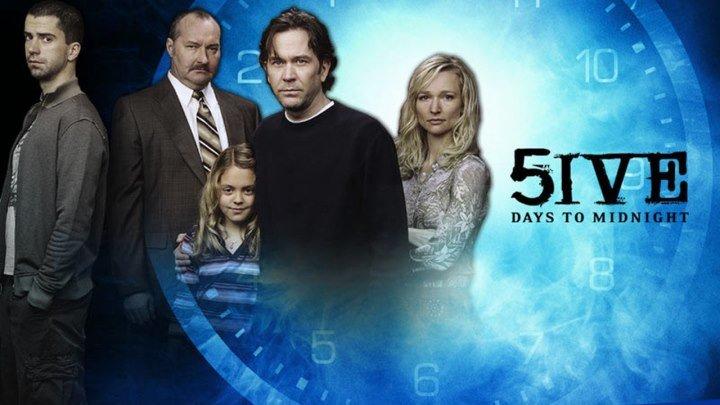 Пять дней до полуночи (2004) 1-2 серия из 5