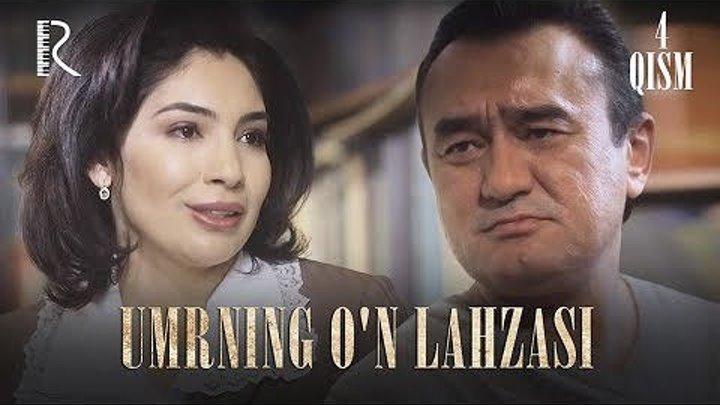 Umrning o'n lahzasi (o'zbek serial)4-qism - Умрнинг ун лахзаси (узбек сериал) 4-qism