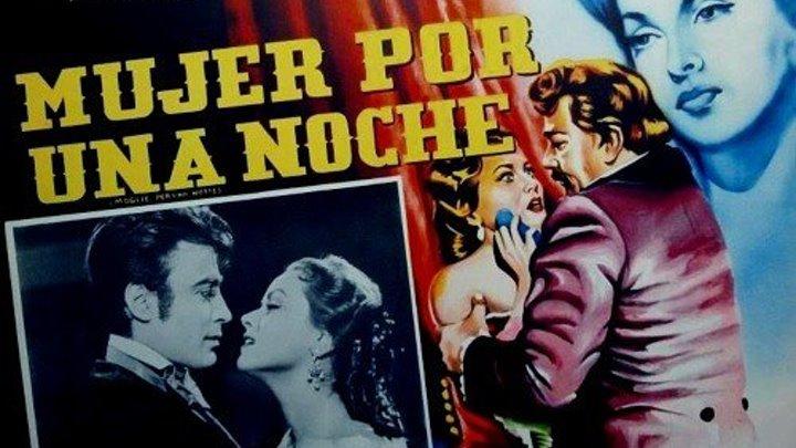 Невеста на одну ночь (Италия 1952) Комедия ツ Джина Лоллобриджида