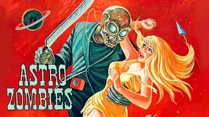 Астро-зомби (1968) Ужасы, Фантастика, Трэш