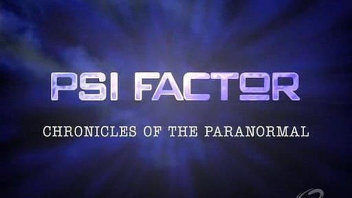 Пси Фактор. Заражение паразитами / Телепортируемый человек (1996, 1 сезон)