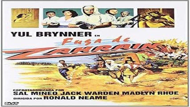 Fuga de Zahrain (1962)