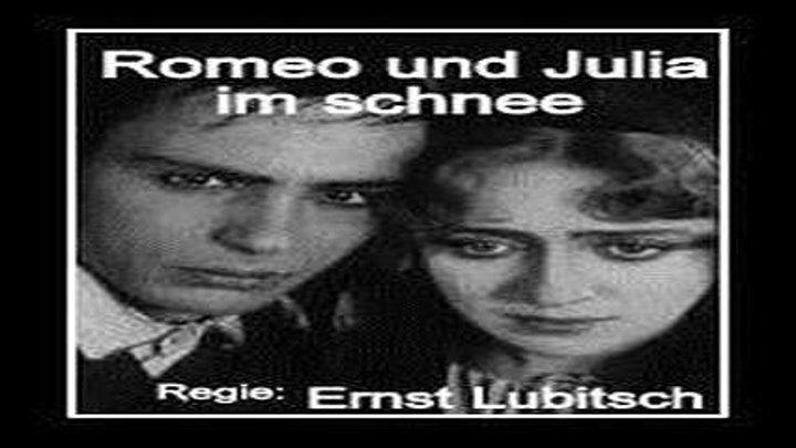 Romeo y Julieta (Romeo y Julia im schnee))