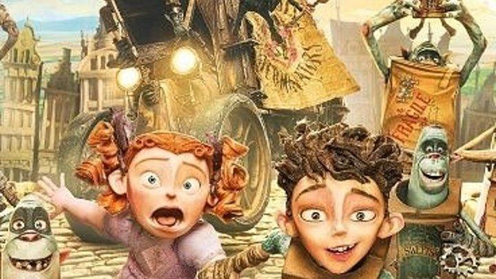 Семейка монстров (мультфильм, семейный)