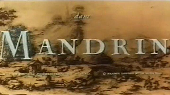 """"""" Мандрен """" ( исторический фильм . 1962 )"""