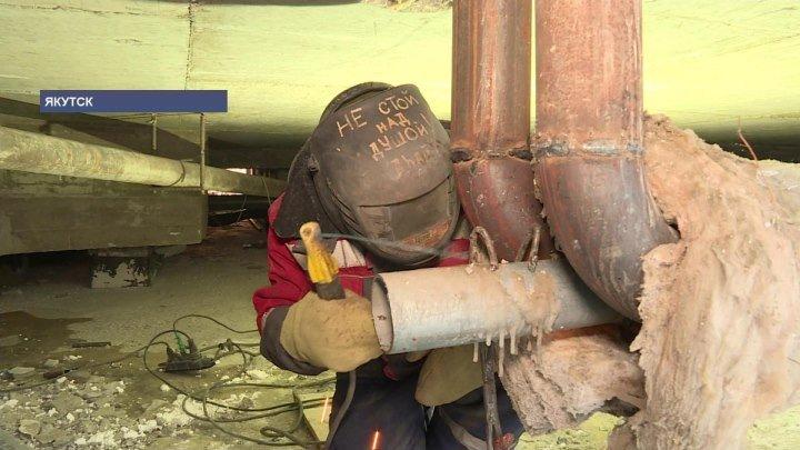Более 140 квартир в Якутске остаются без холодной воды
