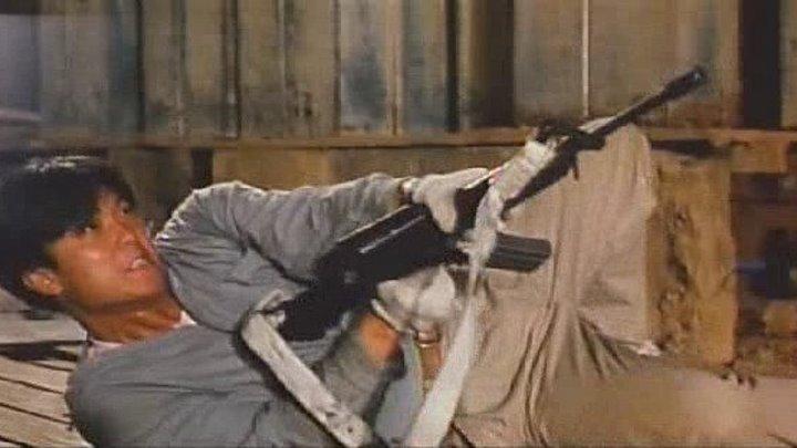 Обнажённые убийцы / Мечта героя (Гонконг 1992) Боевик, Кунг - фу