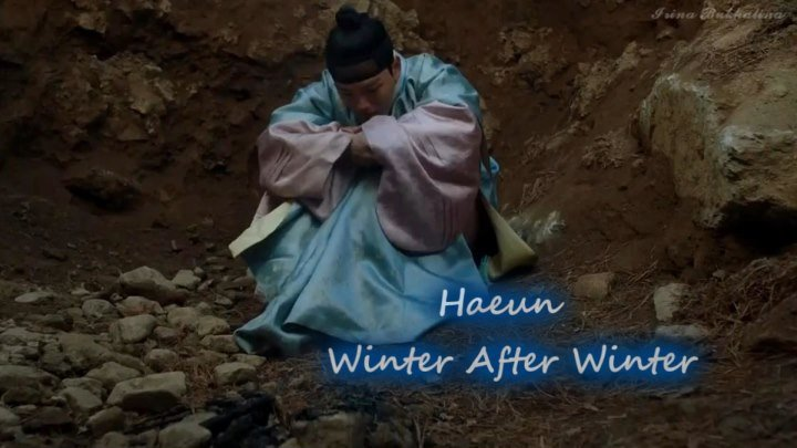 (FMV, rus sub) Haeun – Winter After Winter || The Crowned Clown OST Part 4