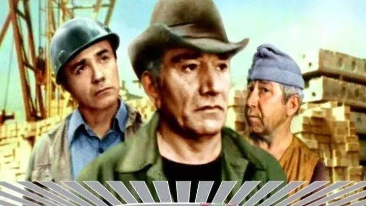 Раз на раз не приходится (1987). комедия(СССР)
