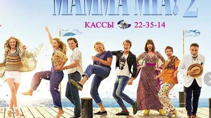 Mamma Mia! 2 (2018) HD