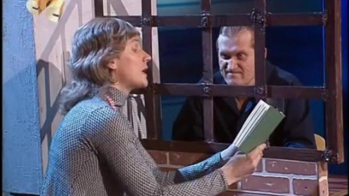 Свидание в тюрьме - Уральские Пельмени