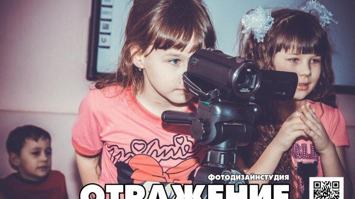 мариинск дс Малыш съемка групповой фотографии