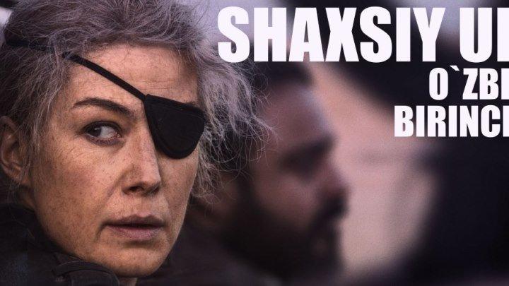 Shaxsiy urush O`zbek tilida (kinolar.uz) PREMYERA!