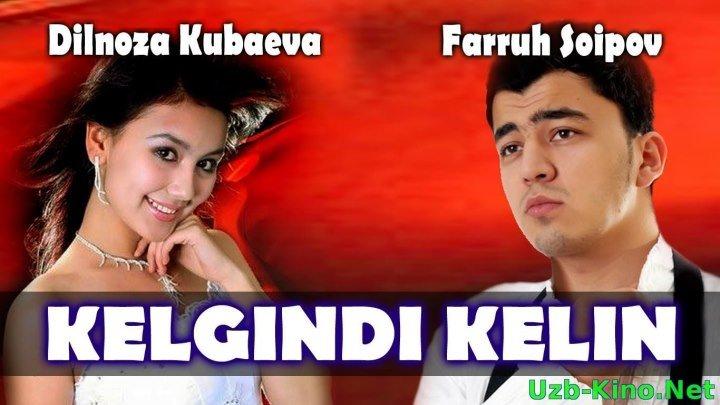 Kelgindi kelin (o'zbek film) - Келгинди келин (узбекфильм)