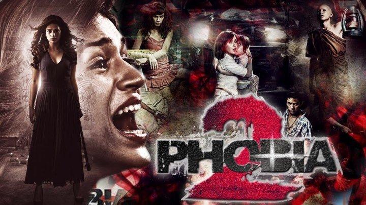 Фобия 2 (2009) HD