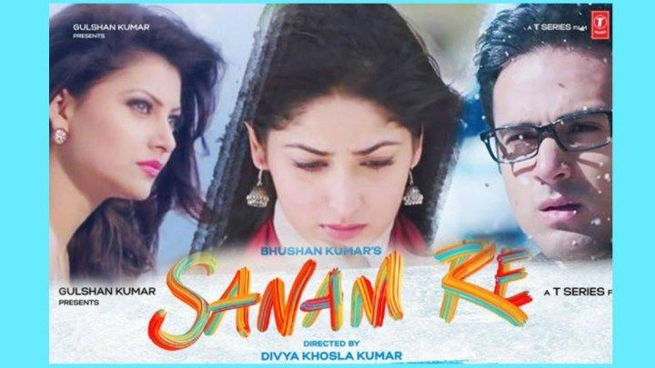 Любимая (2016) Sanam Re