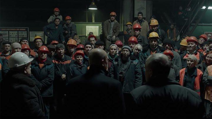 Завод (криминал, драма, триллер)