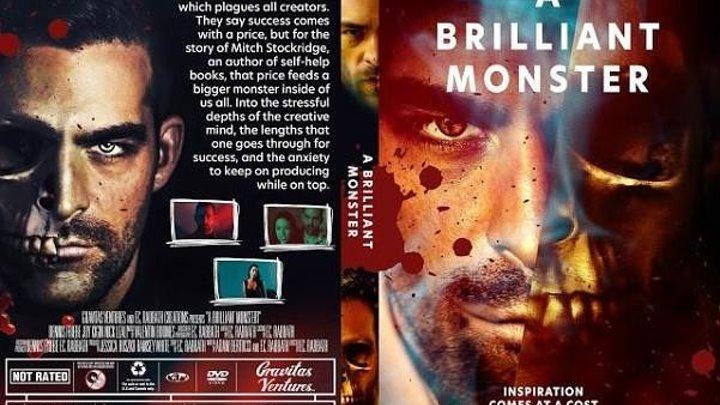 Гениальное чудовище (2018) HD