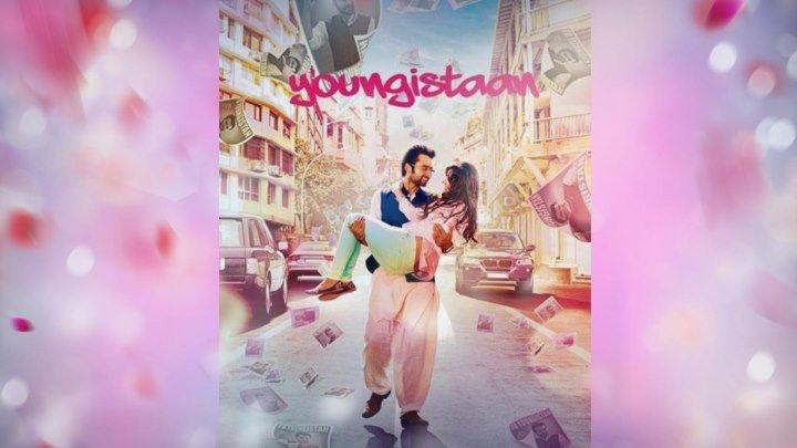 Молодая Индия (2014)Youngistaan