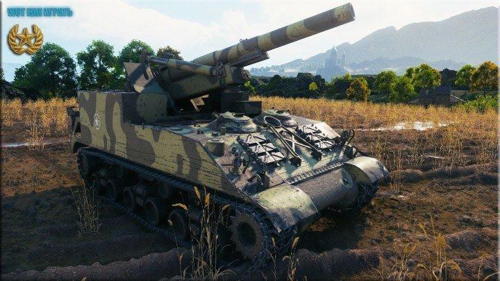Линия фронта на АРТЕ M40_M43 💀 Рекорд по урону WOT