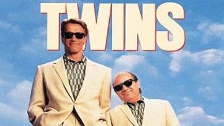 ...............БЛИЗНЕЦЫ(1988)TWINS....................