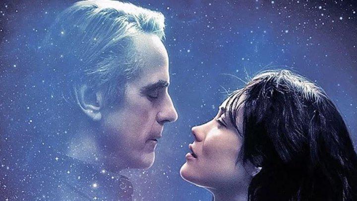 Двое во вселенной (драма, мелодрама)2016
