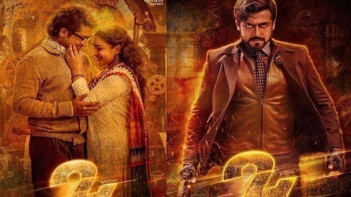 ПРОЕКТ 24 (2016) фантастика (Индия)