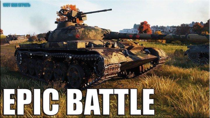 Медаль СУПЕР Колобанова ✅ Объект 140 лучший бой World of Tanks