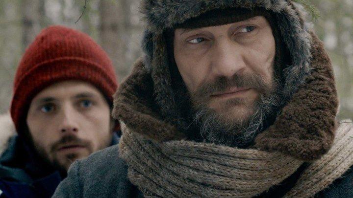 В лесах Сибири (приключения)