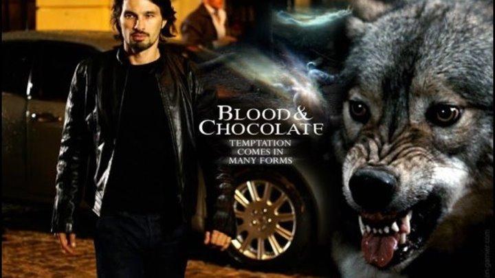 Кровь и шоколад (2007) Драма, Мелодрама, Ужасы, Фэнтези