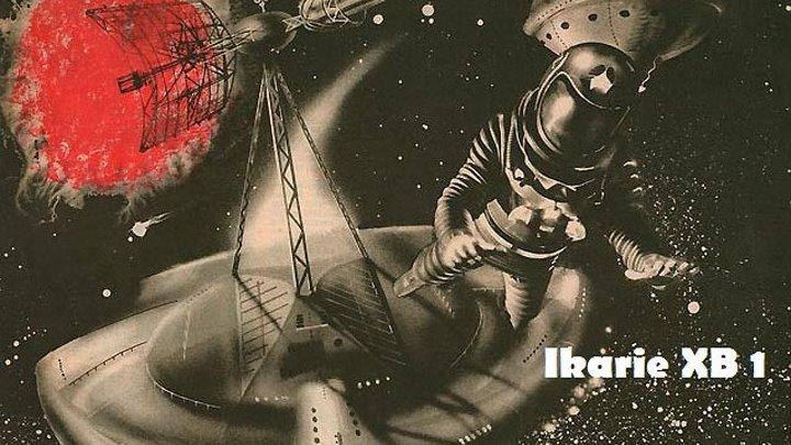 Икар 1 / Ikarie XB 1 (1963, Чехословакия, фантастика)