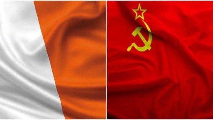 ИРЛАНДИЯ - СССР (Отборочный матч Чемпионата Мира 1986) (152)